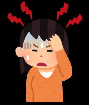 低気圧 頭痛 ロキソニン